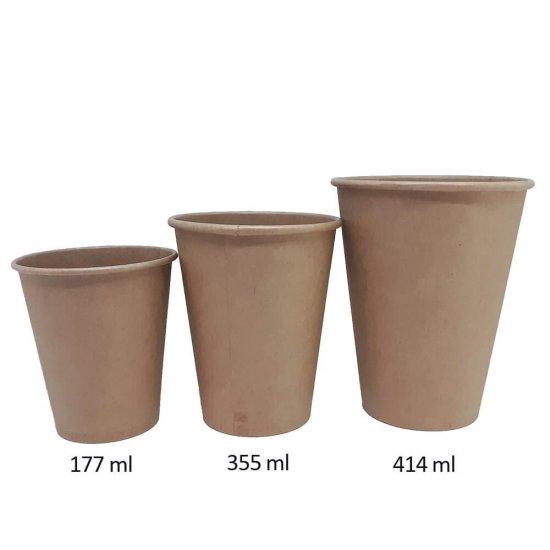 Set 50 Pahare din Carton, 6 Oz (177 ml), Natur, Set Pahare Carton 6 Oz, Pahare Carton pentru Ceai si Cafea, Pahare Natur din Carton TO GO, Pahare de Unica Folosinta, Pahare de Unica Folosinta din Carton, Pahare din Carton Natur de Unica Folosinta